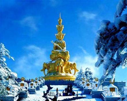 峨眉山冰雪温泉