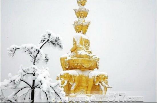 峨眉山 乐山 冰雪