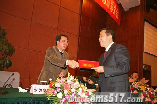 马元祝董事长受聘乐山市委市政府顾问