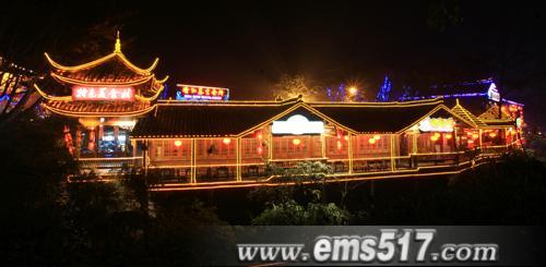 峨眉山夜花园,特色美食村