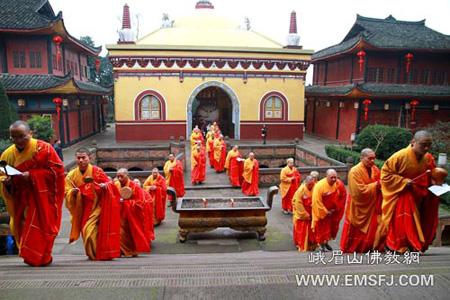 峨眉山寺庙法会