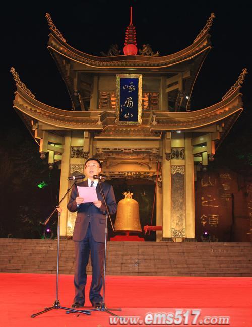 峨眉山乐山大佛景区管委会主任李文飞致新年贺词
