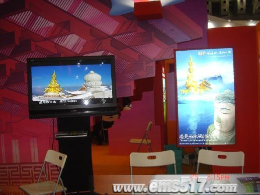 新加坡旅游展宣传展