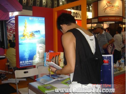 新加坡旅游宣传展