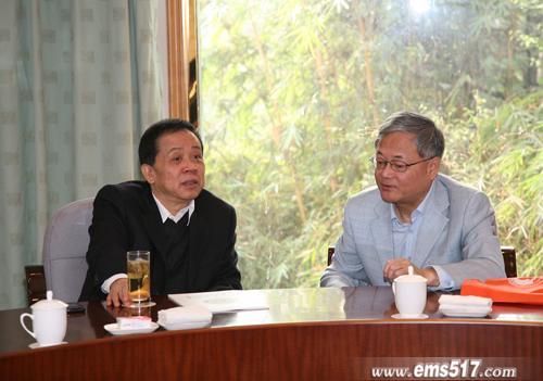2010中国峨眉山国际旅游发展战略研讨会