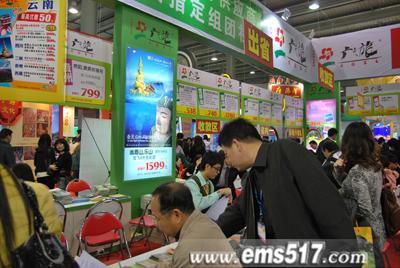 2010广州国际旅游展