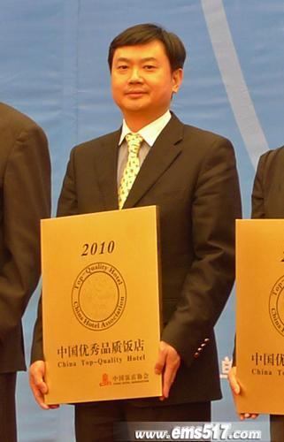 峨眉山红珠山宾馆3个月获4项殊荣
