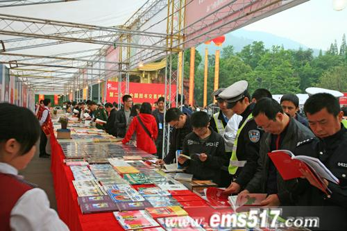4月25,第二十届全国书博会乐山分会场在峨眉山报国景区第一亭广场开幕。
