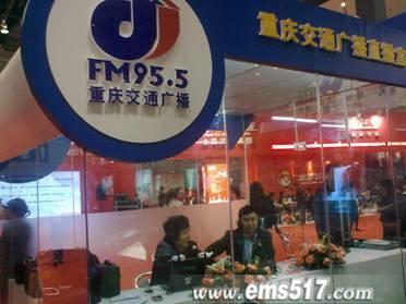 峨眉山乐山大佛景区营销中心何群做客重庆交通广播电台