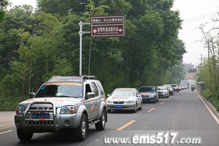 穿越川藏线,首次五省联动自驾车队首站抵峨眉山