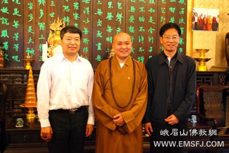 徐绍史部长(左)、钟勉副省长与永寿法师合影留念