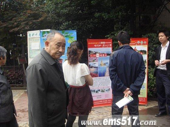 峨眉山景区走进重庆市场
