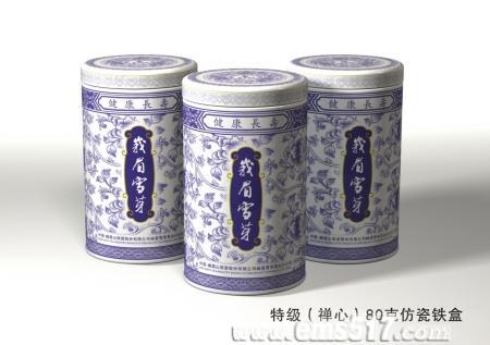 """峨眉雪芽""""青花系列""""产品包装设计"""