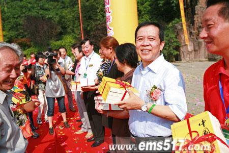 马元祝事迹入选《中国风景人》一书