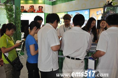北京旅博会,四川展区游客咨询