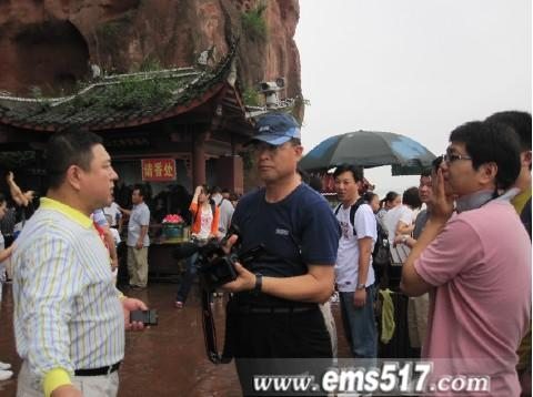 韩国考察团在峨眉山—乐山大佛景区进行考察