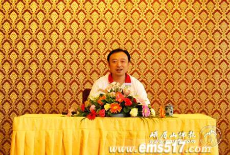 """杨伯明副局长作""""爱国爱教,如何让佛教更好地为社会服务""""讲座"""