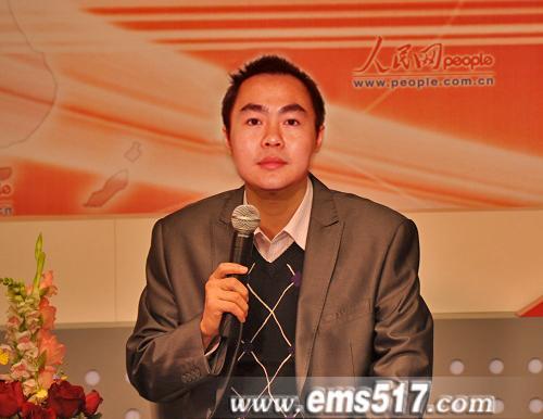 峨眉山旅游股份有限公司营销中心副部长杨海森做客人民网
