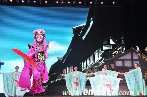 《圣象峨眉》大型情景音舞诗画旅游文化晚会
