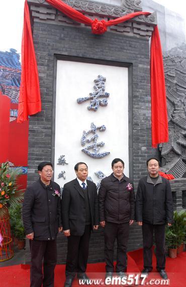 乐山市领导为嘉定坊雕塑揭幕