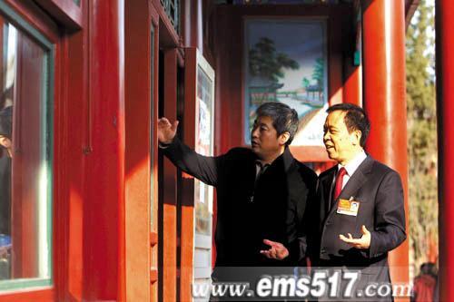 马元祝(右)在北京恭王府调研