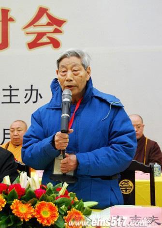 台北中华佛学文化研究所荣誉所长李志夫教授代表与会专家学者讲话