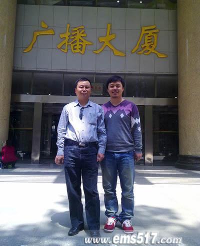 何群部长与河南旅游广播主持人莫非