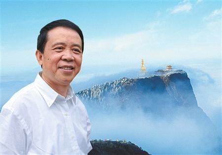 峨眉山旅游股份有限公司董事长马元祝