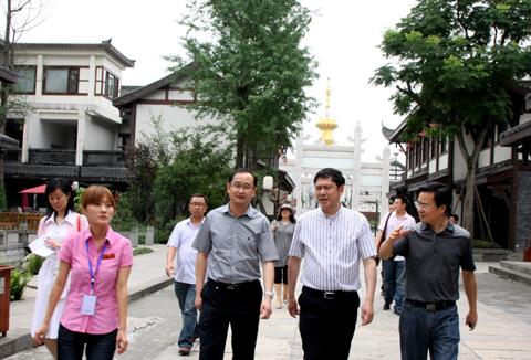 四川省创建全国旅游标准化示范省中期评估汇报会在峨举行