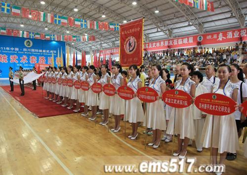 开幕式上海内外108支代表队入场