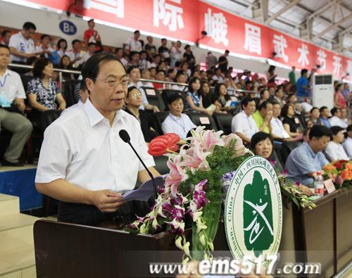 中共乐山市市长蒋辅义先后致辞
