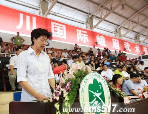 四川省体育局党组书记、局长朱玲讲话