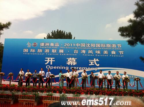 峨眉山-乐山大佛风景区闪亮登场2011中国沈阳国际旅游节