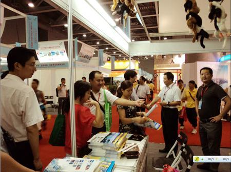 """国际旅游产业博览会""""在广州琶洲国际展馆盛大开幕"""