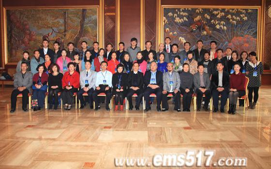 2011中国国际茶馆经理年会嘉宾代表合影