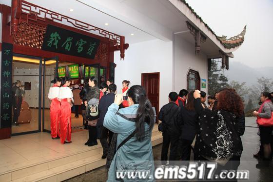 2011中国国际茶馆经理年会代表参观峨眉雪芽茶业合作社
