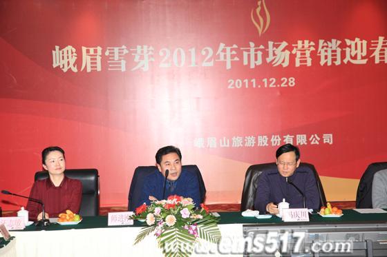 峨眉山旅游股份有限公司副总经理师进刚宣布2011年经销商获奖名单