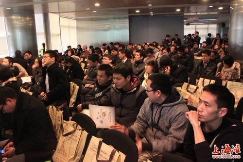 峨眉山走进第三届上海互联网站长及网络新媒体聚会