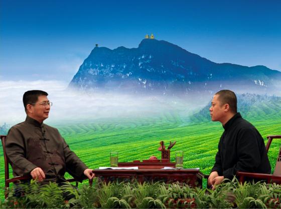 中国旅游卫视隆重推荐峨眉雪芽