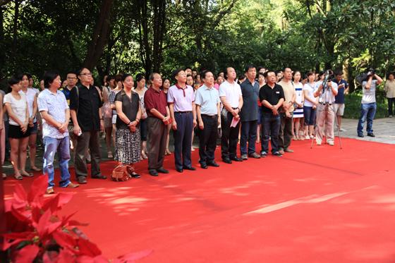 峨眉山中国当代名家水彩画展开幕式现场