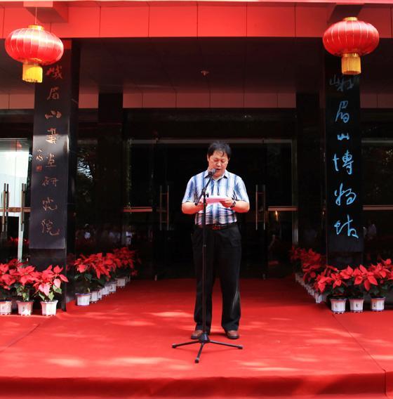 峨眉山旅游股份有限公司副总经理杜辉主持画展开幕仪式。